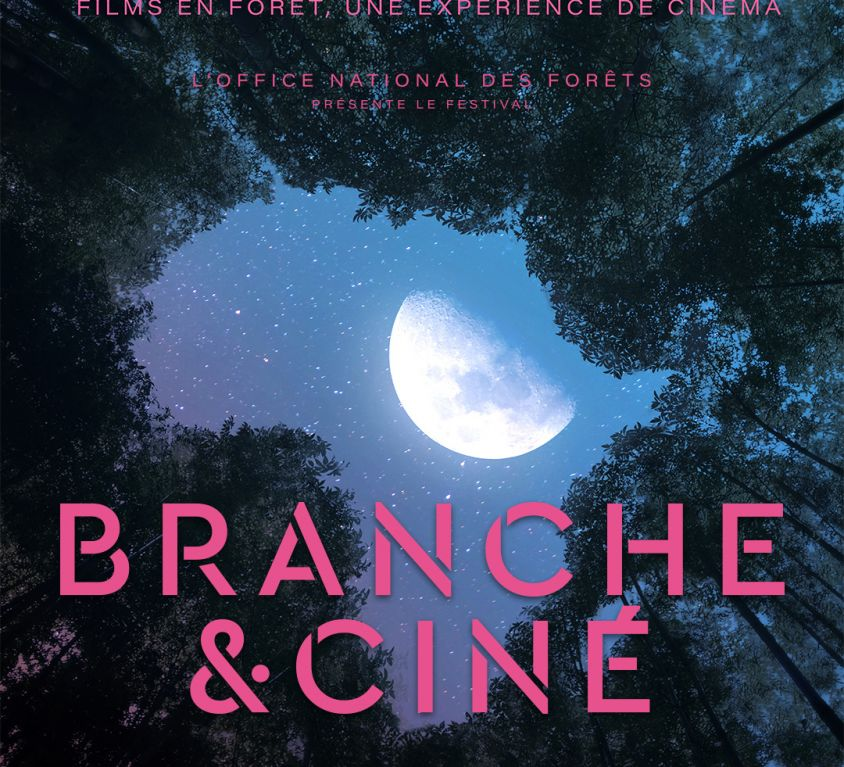Loops_Branche-Cine-nationale_2021